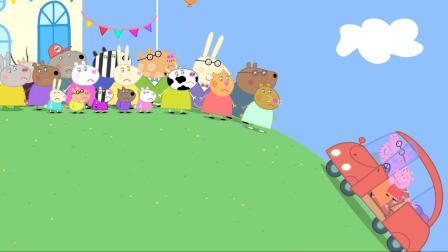 小猪佩奇:猪爸爸像个孩子一样,缠着猪妈妈要去看偶像,真搞笑!