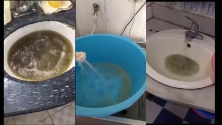 各种材质的水管清洗出来的效果为什么千差万别?2分钟带你见识自来水管清洗的奥秘