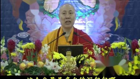 大安法师:佛对地藏菩萨的殷勤付嘱