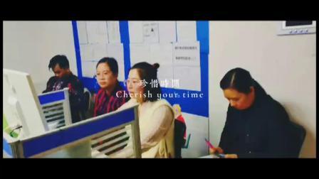 郑州电脑办公软件培训 海耀电脑培训