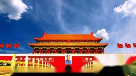 儿歌我爱北京天安门配乐成品led背景视频素材