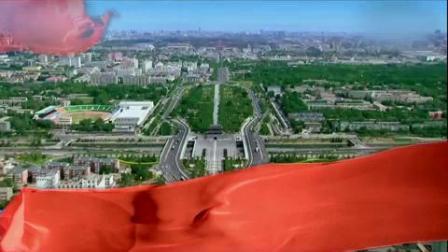 我爱你中国配乐成品led动态视频素材十一国庆晚会背景视频