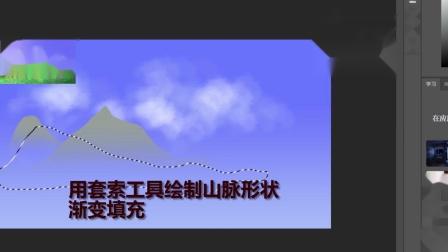 PS绘制蓝天白云好风光