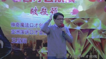 杭州演讲培训机构