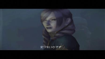 狂城丽影【4】流程通关(PS2)