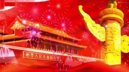 2020年国庆中秋同庆祝福--蓝光(1080p)--制作:腾飞音乐工作室