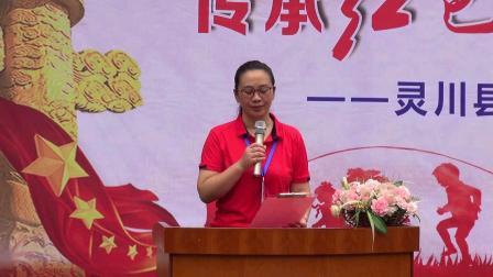 灵川县城关第一小学一年级新生入学典礼活动