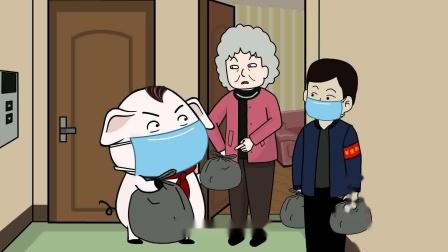 猪屁登:屁登帮社区分发蔬菜,奶奶要占大便宜,结果毁了一锅菜!