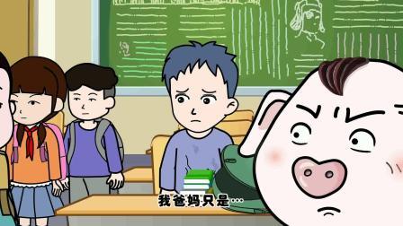 猪屁登:屁登班级里发生的感人故事,结局很温暖!