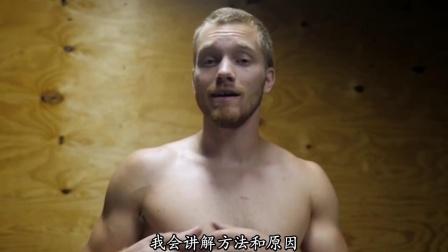 中文字幕 传统泰拳站姿和战术