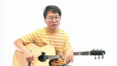 《道法自然学吉他》6 乐理与指板音阶应该在什么阶段练习?
