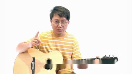 《道法自然学吉他》7 和声理论应该在什么阶段学习?
