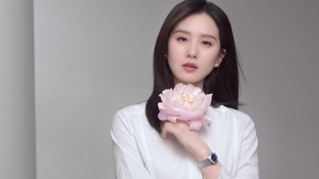 """刘诗诗倾情演绎2020年星座系列腕表""""我的选择""""全新广告大片"""