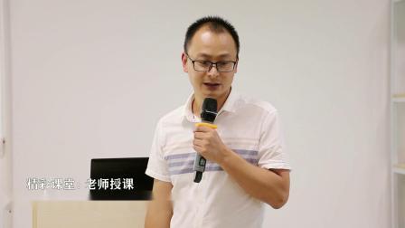 江西温氏2020年第三期新进大学生培训活动