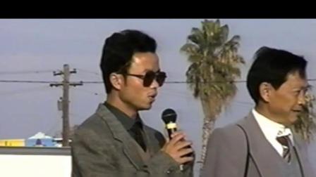 美国苗族弗雷斯诺1995新年 云南文山苗族文艺表演 全网唯一请收藏