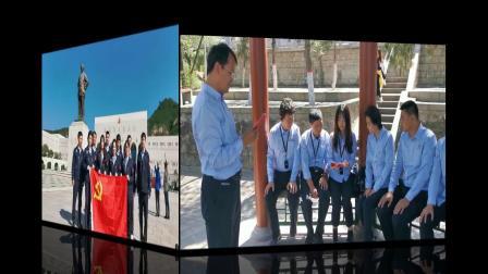 延安红色党建培训2