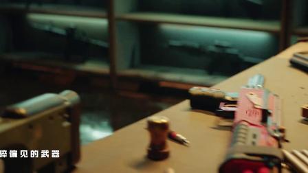 【游民星空】《和平精英》与《乘风破浪的姐姐》合作宣传片