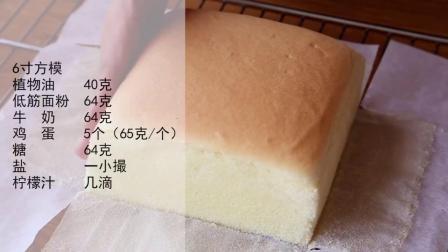 像棉花一样柔软的日式棉花蛋糕,比戚风好吃太多啦,上集