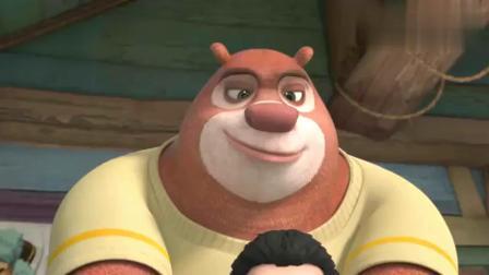 熊出没:熊大他们把顾客照顾的很周到,又是按摩又是洗澡的.