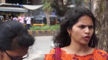 为什么印度富人区,一直有衣着凌乱却貌美如花的美女蹲守?她们在等啥?