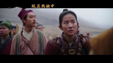 迪士尼《花木兰》中文配音版热映中!与木兰一起,做最真实的自己
