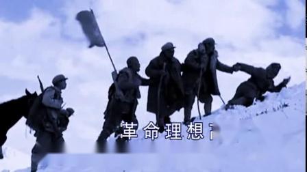 过雪山草地(长征组歌)女声齐唱(依然 演唱)