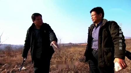 [地理·中国]井水为何突然变浑