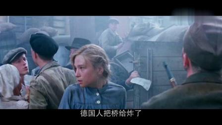 波兰二战题材电影《浴血华沙》1080P  第10节