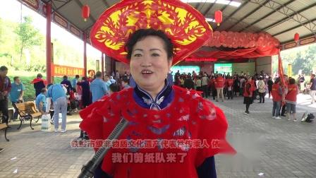 """铁岭举办第六届""""邮政快递杯""""满族嘎拉哈游艺大赛"""