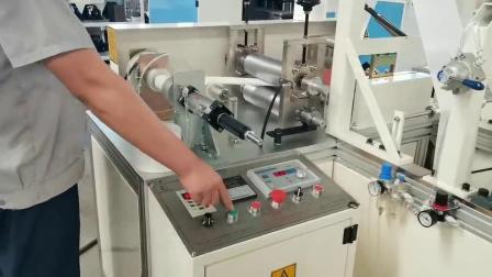 擦脸巾生产设备-中顺生产-一次性洗脸巾机器  美容卸妆巾机器