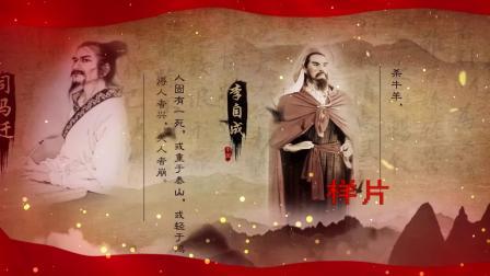 朗诵《我骄傲, 我是中国人》 配乐背景(q 2433418018)3分多版