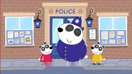 小猪佩奇过大年:两只小熊猫,长得可真像,大家都分辨不出来