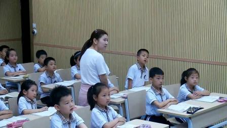 《7 大小多少》【安老师】【省级】优质课