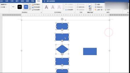 平凡加油站:Office小技巧,Word怎么制作流程图