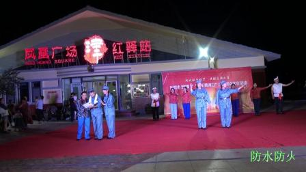 """殷馨交谊舞——东营市2020年""""欢乐黄河口""""广场群众文化活动之地道战插曲《毛主席的话儿记心上》"""
