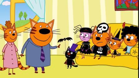 咪好一家:猫咪和朋友们一起装扮恐怖房间,可为什么感觉很漂亮呢