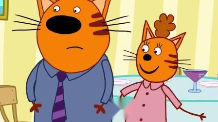 咪好一家:三只猫咪喝到了柠檬茶,最后还是用旧水壶煮的