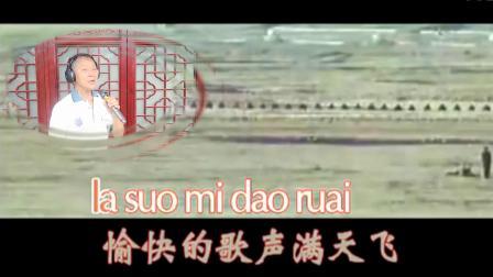 【打靶归来】演唱:日照老船长