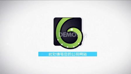 1164 简约明亮大气图形运动MG动画企业公司logo演绎片头ae模板 视频制作 ae片头 ae教程