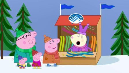 小猪佩奇:猪爸去坐升降梯,但是他有点恐高,上去后可被吓坏了!