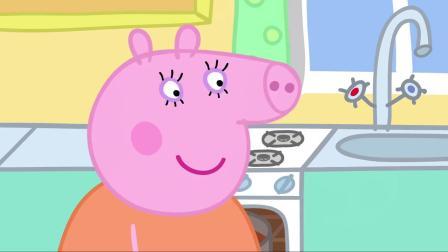 小猪佩奇:猪爸生日去上班,佩奇很心疼,扭头又去玩自己的了!