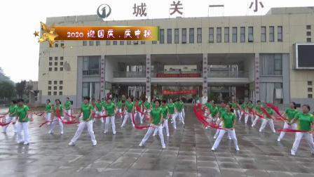 迎国庆庆中秋柔力球健身展示
