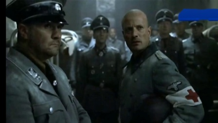 帝国的毁灭,德国最后的疯狂。