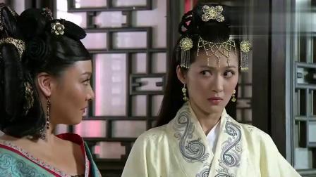 明珠游龙宝珠没当成宫正,抱怨奉圣夫人权力大,皇上要她别胡说