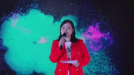 洞口县2020年农民丰收节广场舞大赛暨农博会闭幕式