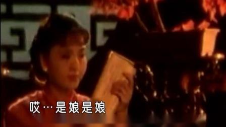 董文华-娘亲vcd宽