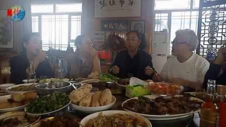 在宋氏山庄招待长春来柳好友视频2020.9.19