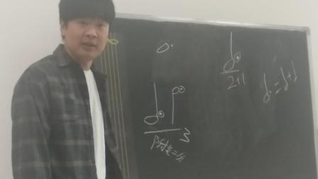 电钢4班 第三课 一-1