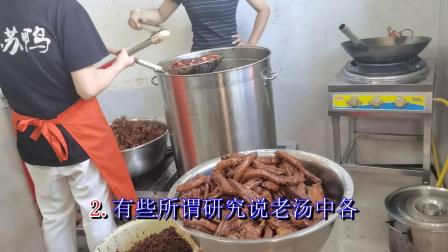 卤菜师傅问无锡卤菜店培训课程多少钱,选择火苏鸭没错