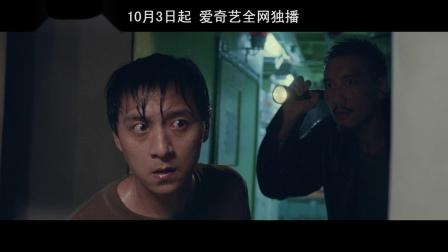 《怒海狂蛛》定档预告 10月3号惊悚上线